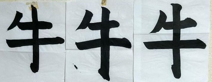 禅書道イメージ